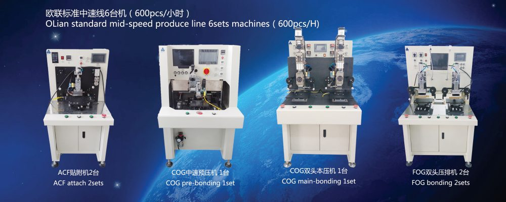LCM making machines