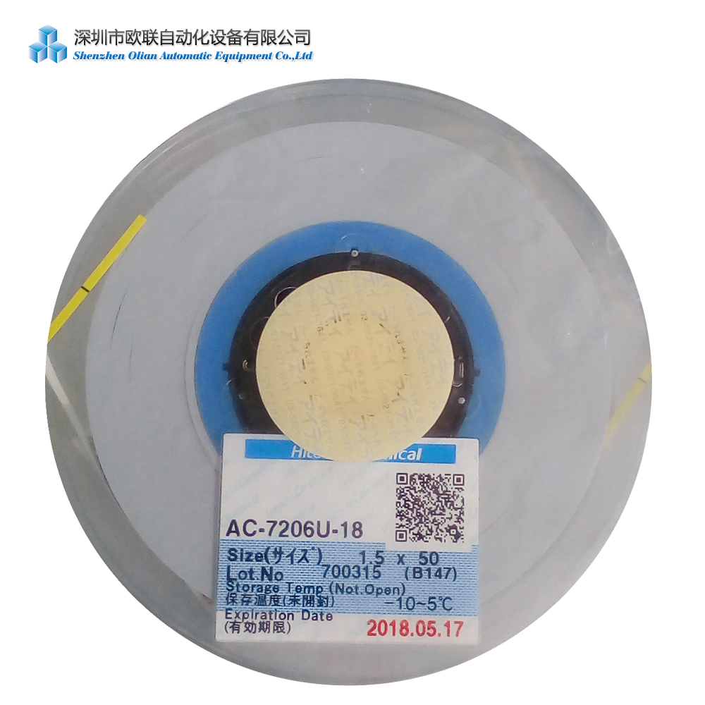 Home Electronic Accessories For Fuji Hot Pressed Silicon Rubber,acf Binding Fpc,fog Silicon Rubber,tab Cof Repair Binding Silicon Rubber High Quality Materials Ac/dc Adapters