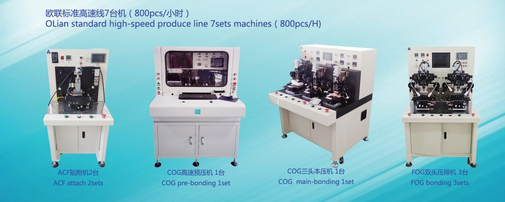 LCD panel bonding machine