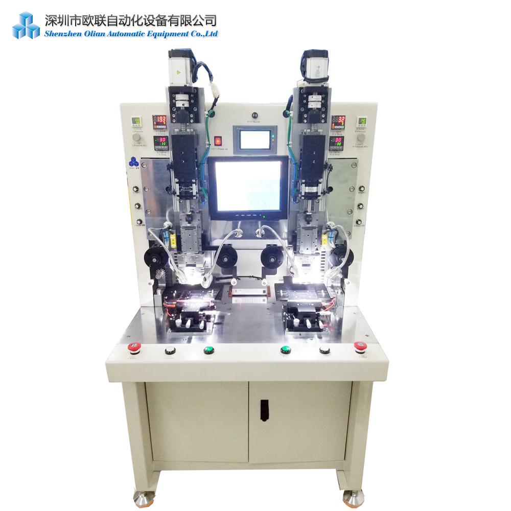 ACF bonding machine | COF Bonding machine | TAB bonding machine | OLB bonding machine | PCB bonding machine | FPC bonding machine | COG bonding machine | FOG bonding machine