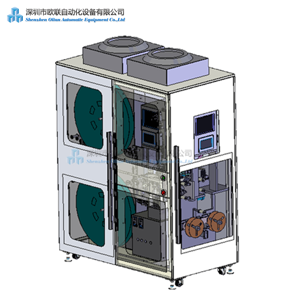 Pulse Heating Bonding Machine