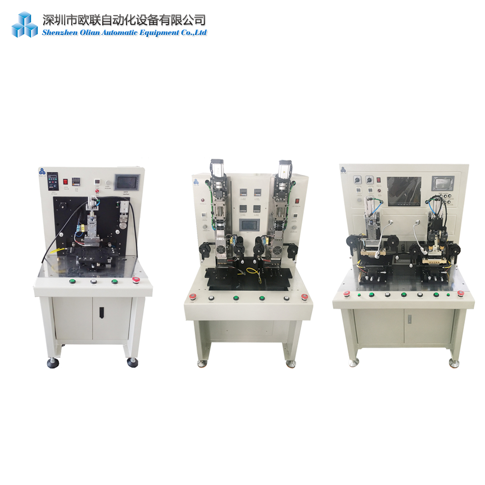 COF Flexible Screen Bonding Machine