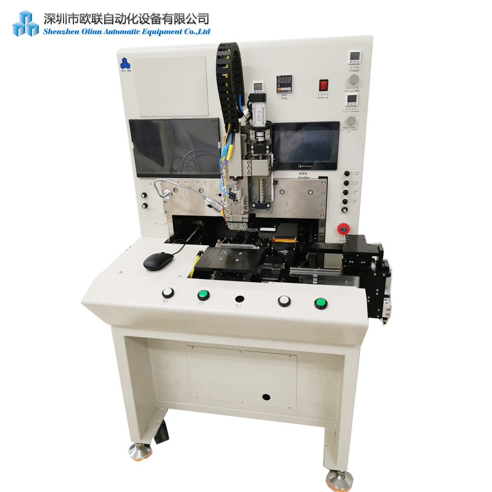 COF pre-bonding machine